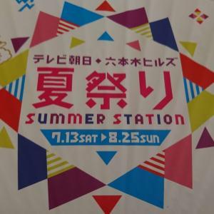 テレ朝夏祭りに仮面ライダーショーに土日に行ってきたレポ!初心者が注意すべき点まとめ!