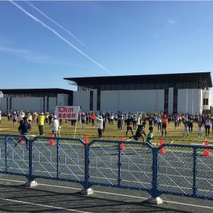 【レポ】高槻ハーフマラソン