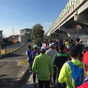 【レポ3】高槻ハーフマラソン(満漢全席)