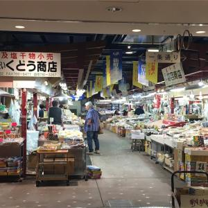 新鮮市場で津軽三味線を聴きながら食べる海鮮丼