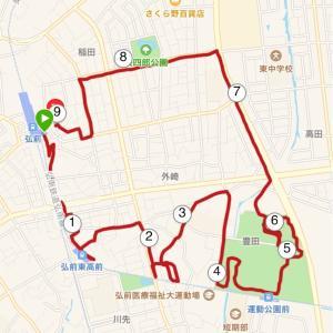 弘前運動公園ラン(すてきな公園を走る)
