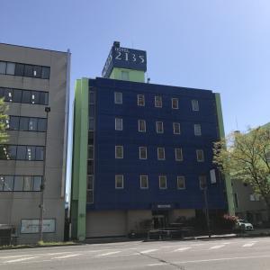 青森県 ホテル2135 新型コロナの軽症者受け入れへ