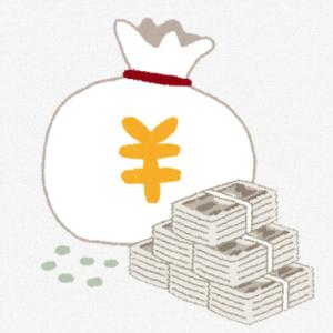 FIREサラリーマンの考察 資産1億円を作る方法