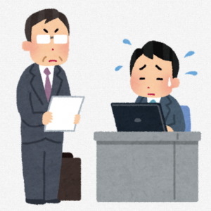 FIREサラリーマン 仙台国税局から突然の電話