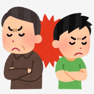 職場で栃木県の責任者と衝突しました