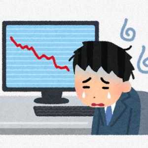 米国株式インデックス投資の強み 個別銘柄のリスク