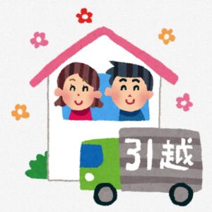 FIRE生活の準備 福岡への帰省