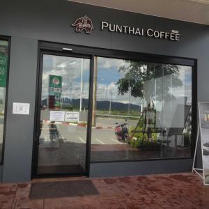 新しい喫茶店2日目