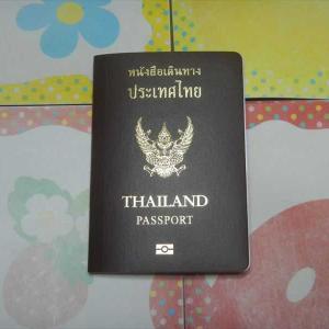妻の再入国許可