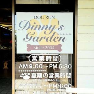 Dinny's・Garden