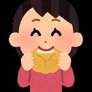 【決定版】シュークリームの正しい食べ方ってwwwwwwww