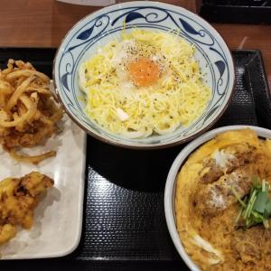 【豪遊】ワイ、丸亀製麺で爆食したったwwwwwwww(画像あり)