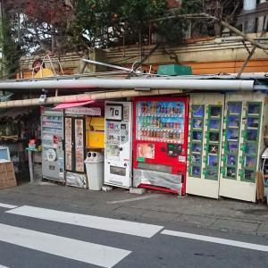 【オユ】うちの近くのラーメン自販機がすごすぎwwwwwwww(画像あり)