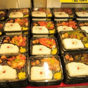 【超激安】京都で発見された激安250円弁当屋がすっごいwwwwwwww(画像あり)
