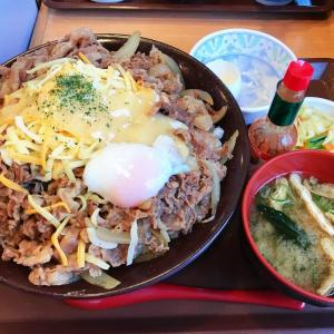【超巨大チー牛】すき家のチーズ牛丼食いに来たwwwwwwww(画像あり)