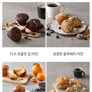 【異文化探訪】韓国のスターバックスコーヒーのメニューがすごすぎwwwwwwww(画像あり)