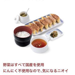 【激安定食】リンガーハット、何でお前ら行かないの?←370円定食出したのに!!!!!!!!(画像あり)