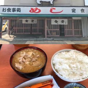 【うおおおおお】京都の豚汁(ぶたじる)定食がすごすぎwwwwwwww(画像あり)