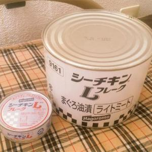 【悲報】シーチキンの中身1缶分口に放り込むと!!!