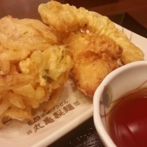 【メシテロ】丸亀製麺に来ました@柏(画像あり)