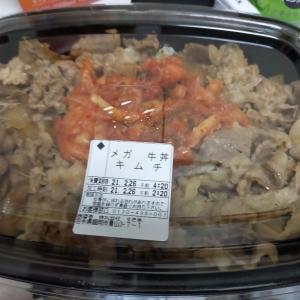 【メガ〇丼】ワイニートの夜食がこれwwwwwwww(画像あり)