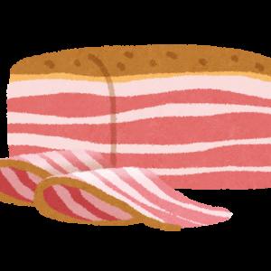 【ゆっくりと脂が溶けて】カルディで見つけた生ベーコン(257円)がうまい。例えるなら厚切り生ハム。