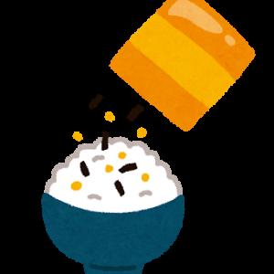 【うわわ】集めてた「ひよこチップ」全部ご飯にかけた結果wwwwwwww(画像あり)