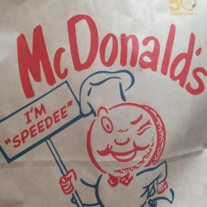 【じゃが擬人化】マクドナルド「50年目やし袋にキャラクタープリントするンゴwwwwwwww」(画像あり)