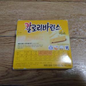 【おわり】11年前に賞味期限が切れた韓国製カロリーメイト食べるンゴwwwwwwww(画像あり)