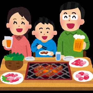 【焼肉通】「肉は1枚づつ焼くんだ」ワイ「うわあ、出た?」wwwwwwww