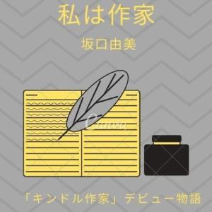 安倍首相、1月25日以来の休日終日自宅で過ごす