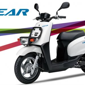 神奈川県で新車 GEAR(ギア) 法人向け50cc 原付 購入検討するならワイザックスへ