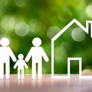 低収入だけど家を買ったメリット3つと一軒家に住むメリット3つ