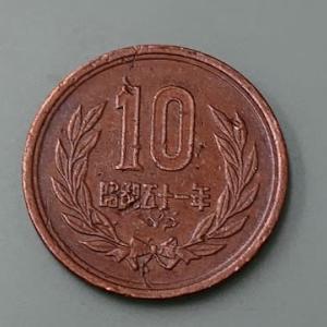 10円玉磨き中