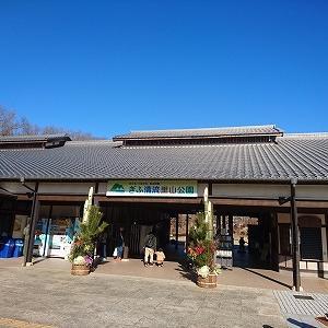 第13回 みのかも昭和村ハーフマラソン大会へ参加してきました~