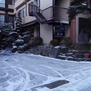 14日朝8時現在 別所温泉積雪情報