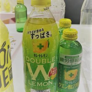 とにかく酸っぱい、キレートレモン 大好き!
