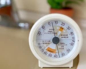 マイナス9.2℃!