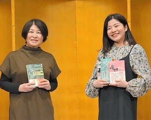 第164回芥川賞・直木賞発表!