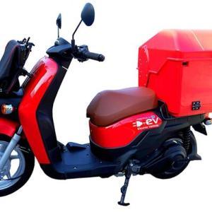 真っ赤なボックスが目印!日本郵政が配達業務で電動バイクを導入