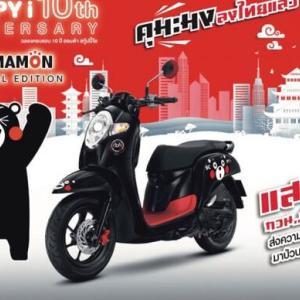 「くまモンのスーパーカブ」がタイで人気を集めている件