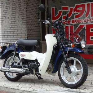 通勤・通学におすすめのバイク