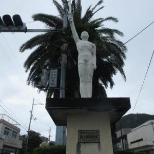 「牟岐町散歩道」①