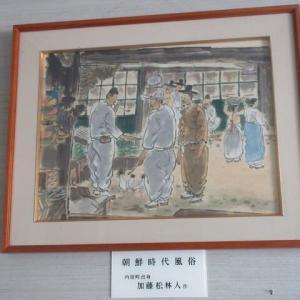 「朝鮮時代風俗」