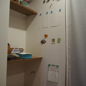 広島住宅総合館:マグネットクロスの記事が紹介されました!