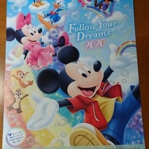 2020 第一生命ディズニーカレンダー/隠れミッキーの答え