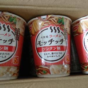 『モラタメ.net』で『ラーメンモッチッチ ワンタン麺』をタメしました。