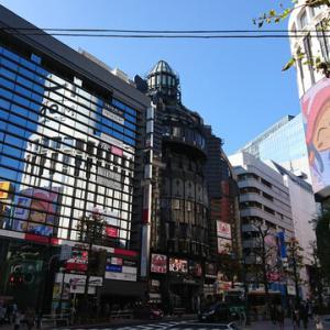渋谷へ行ってきました①/PARCO10階の屋上広場『ROOFTOP PARK(ルーフトップパーク)』からの眺め♪