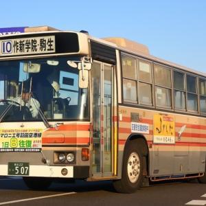 関東自動車│507