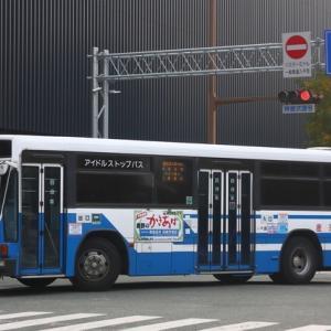 九州産交バス│3096
